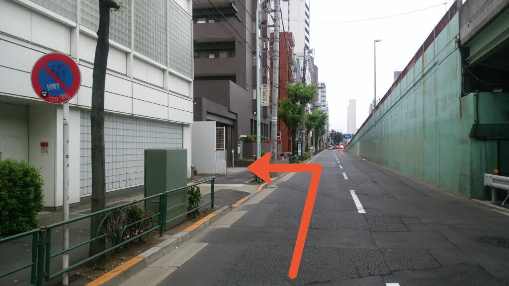 渋谷駅から近くて安い【アステリオン松涛】松濤2-16-1駐車場