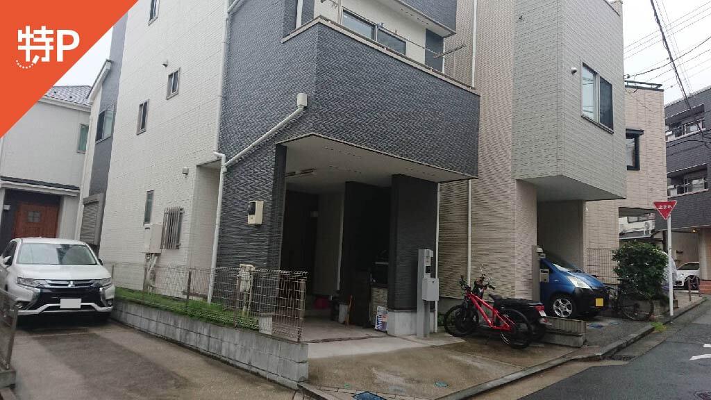 横浜美術館から近くて安い伊勢町1-42-1駐車場