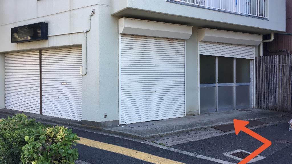 上野動物園から近くて安い《軽専用》千駄木5-38-9駐車場