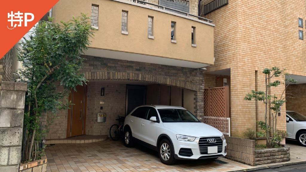 東京芸術劇場から近くて安い《軽自動車》目白4-15-12駐車場