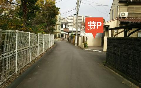 東京競馬場から近くて安い《軽・コンパクト》八幡町2-10-36駐車場