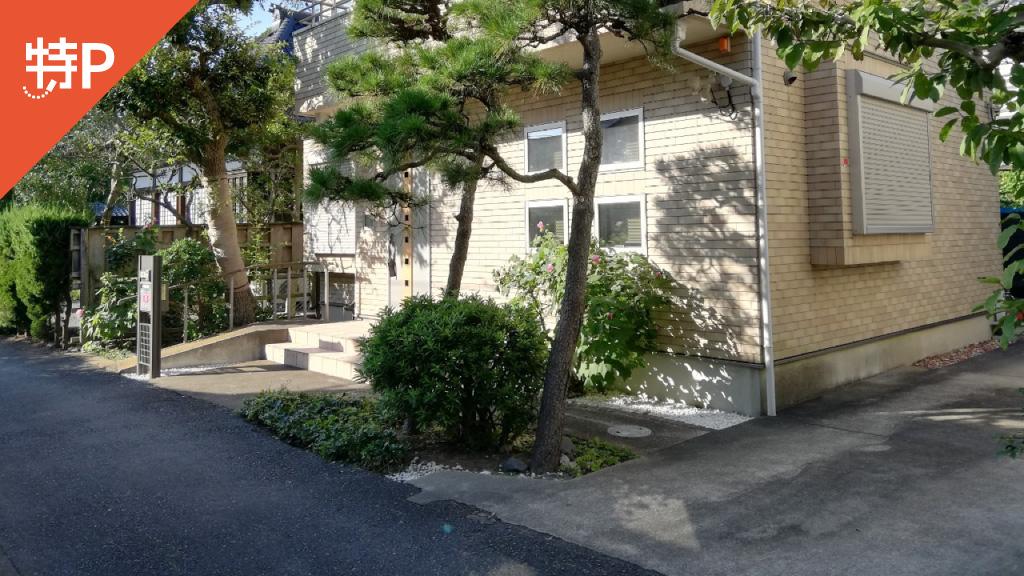 鎌倉から近くて安い《バイク専用》材木座4-3-7駐車場