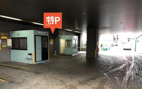 二条市場から近くて安い《土曜日》日本生命札幌北口ビル駐車場