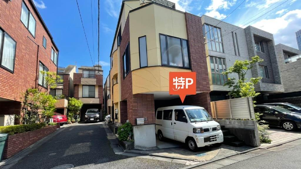 大崎から近くて安い《軽・コンパクト》北品川5-14-7駐車場