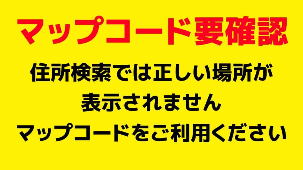 科 宇佐美 皮 東松山 フ