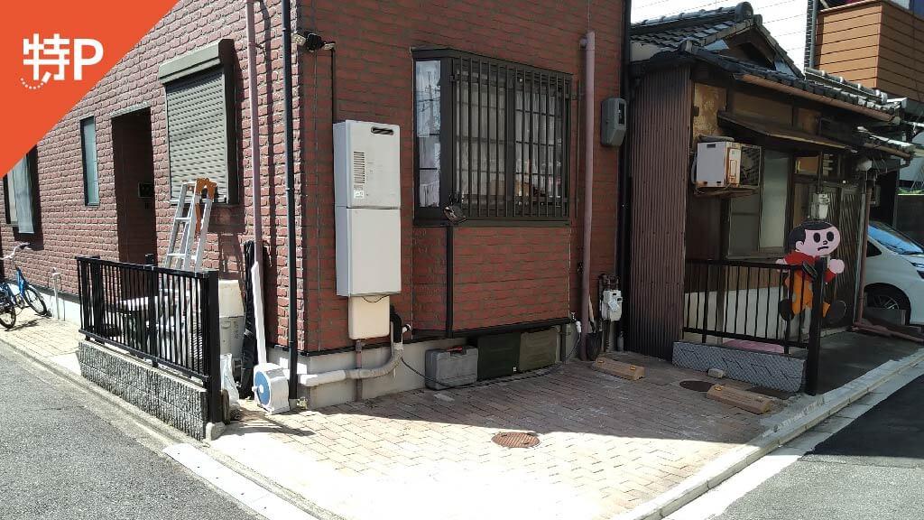 京都から近くて安い西九条南田町26-9駐車場