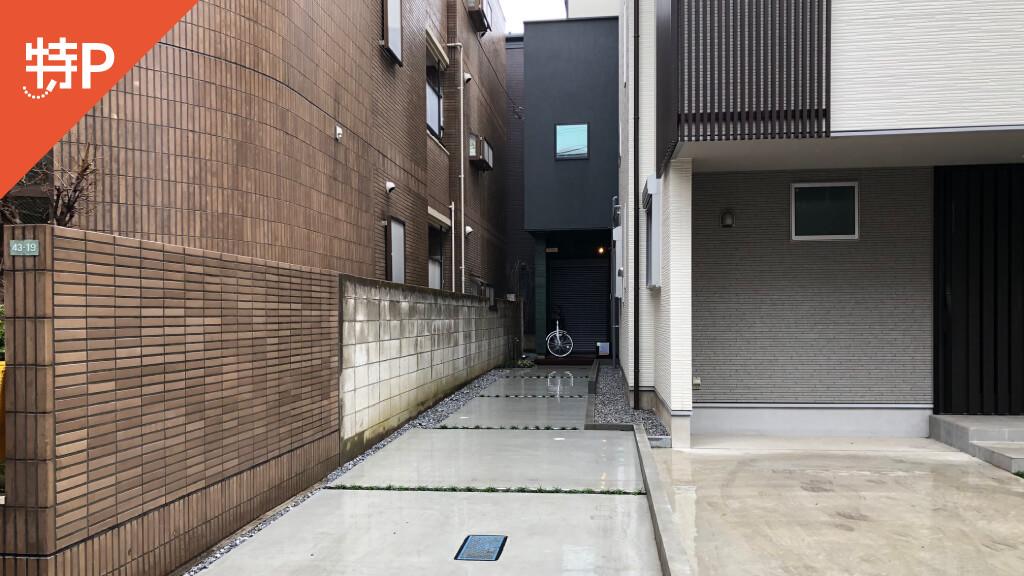 白山神社(文京区)から近くて安い千駄木5-43-18駐車場