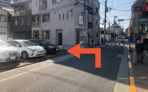 洗足池公園から近くて安い【昭和大学病院目の前】旗の台1-3-9駐車場