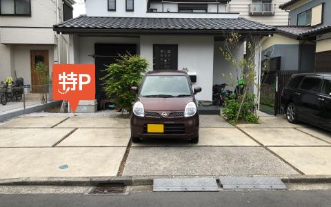 野島公園から近くて安い乙舳町14-30駐車場