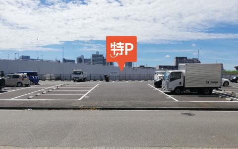 新横浜プリンスホテルから近くて安い【日産スタジアム徒歩15分】北新横浜2-8-6駐車場