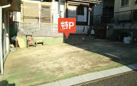 日本大学薬学部キャンパスから近くて安い佐藤工務店駐車場(A)