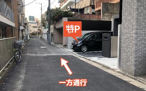 大崎から近くて安い【A】LOTUS SHIMAZUYAMA PARKING