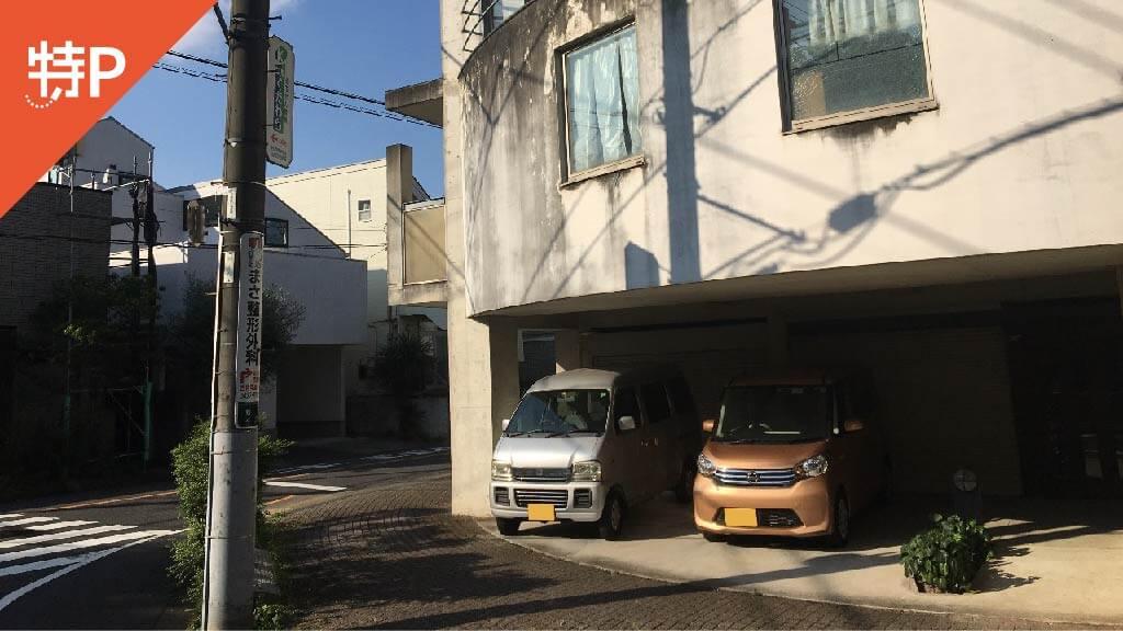 三鷹から近くて安い《軽・コンパクト》新川4-24-7駐車場