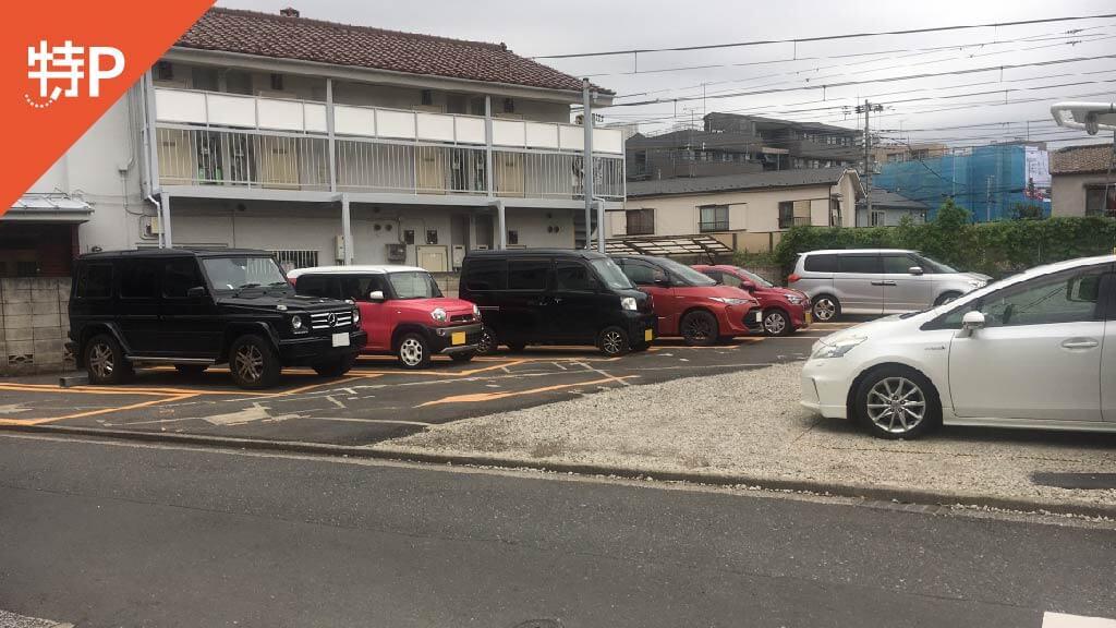 三鷹の森ジブリ美術館から近くて安いECOパーク武蔵野御殿山駐車場