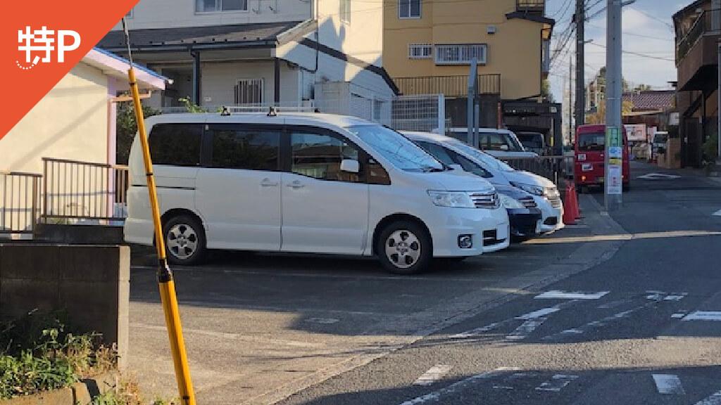 藤子不二雄ミュージアムから近くて安い神木本町5-14-7駐車場