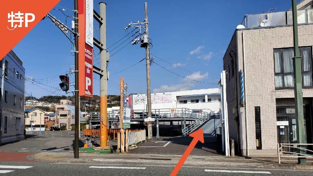 小田原城から近くて安い【2階】十字屋駐車場