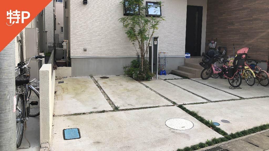 柏から近くて安い篠籠田684-37駐車場