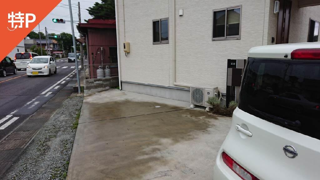 【予約制】特P 大槻町西宮前23-5駐車場の画像1