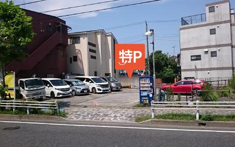 浦安駅から近くて安い《軽自動車・コンパクトカー》Mr.P 浦安堀江駐車場