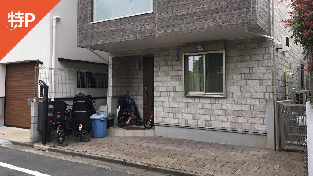 独)国立病院機構東京医療センター から【 近くて安い 】駐車場 ¥350 ...