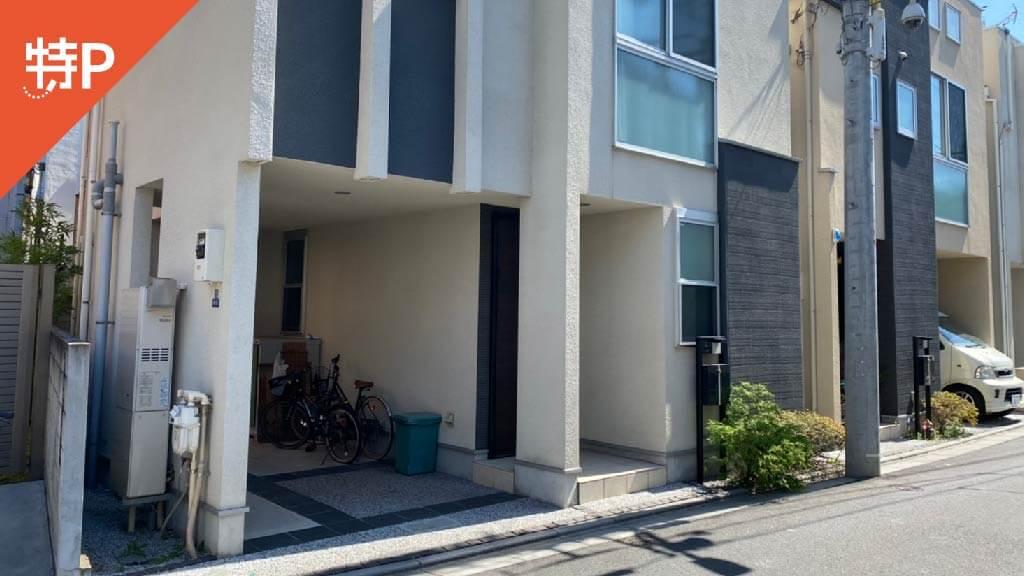 上野から近くて安い《軽・コンパクト》根岸2-6-5駐車場