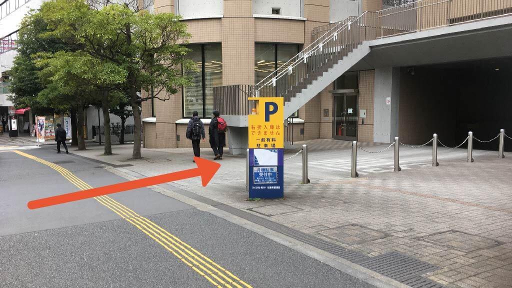 ラクーア(LaQua)から近くて安い【地下1階・高さ制限2.7m】リバティタワー駐車場