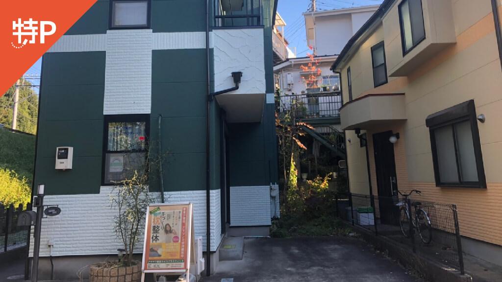国分寺から近くて安い西恋ケ窪1-3-16駐車場