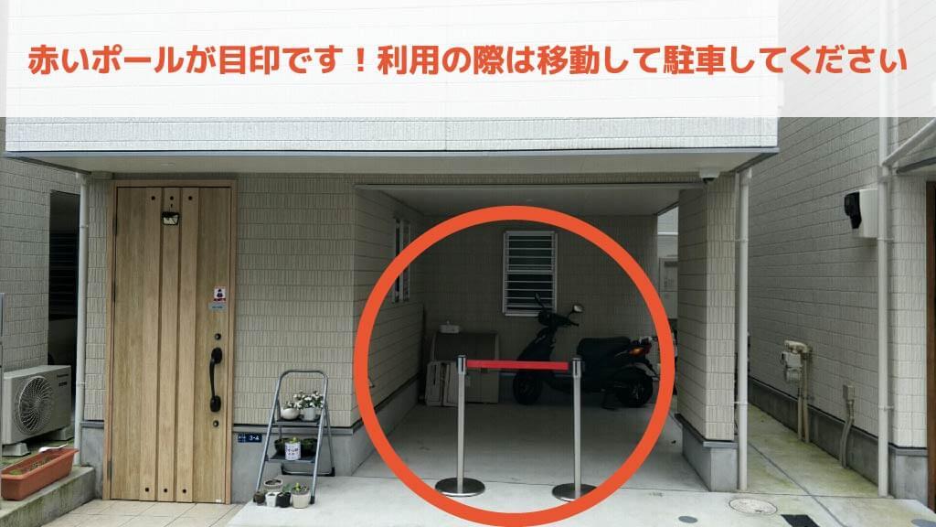 センター 血液 都 東京 赤十字 献血にご協力ください|東京都