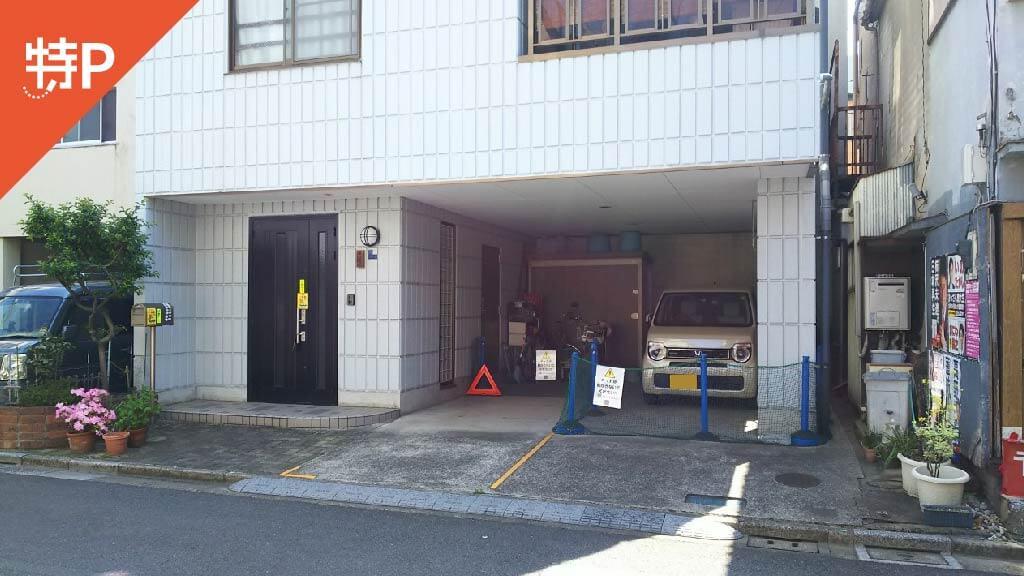 月島から近くて安い《軽・コンパクト》越中島2-10-2駐車場