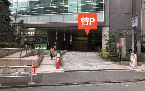 渋谷ヒカリエから近くて安いE・スペースタワー駐車場