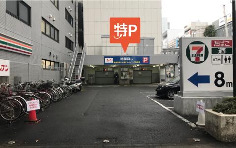 新横浜公園から近くて安い新横浜第一生命ビルディング駐車場