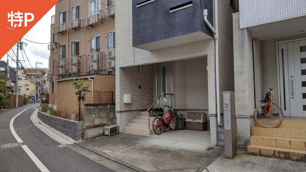 早稲田大学から近くて安い雑司が谷2丁目1-11駐車場