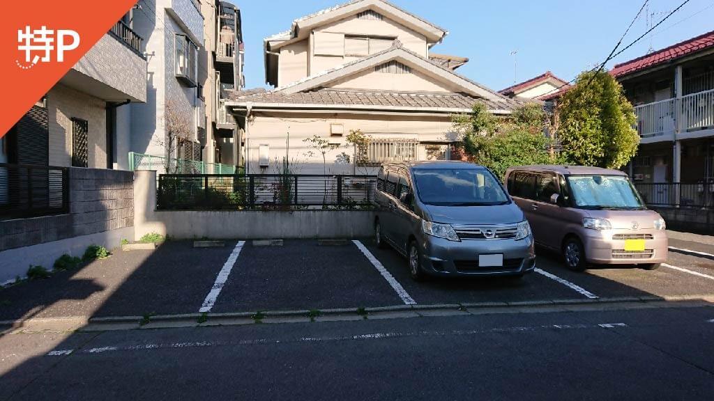 大杉神明幼稚園から近くて安い新小岩4-21-3駐車場