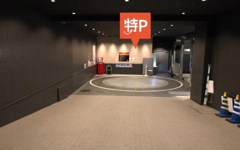 上野動物園から近くて安い《コンパクトカー専用》アパホテル京成上野駅前駐車場