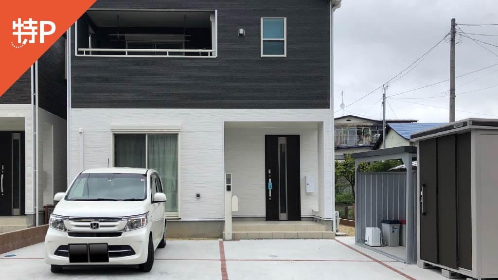 【予約制】特P 深沢2-11-10駐車場の画像1