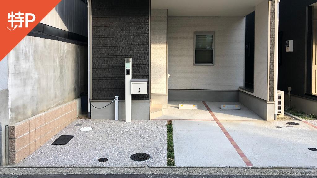 福岡PayPayドーム(福岡ヤフオクドーム)から近くて安い【ヤフオクドーム】福浜1-14-25駐車場