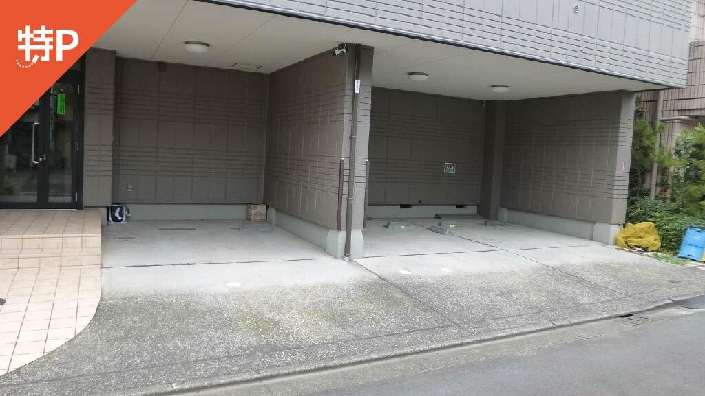 東京タワーから近くて安い【火曜~木曜】白金1-7-7駐車場