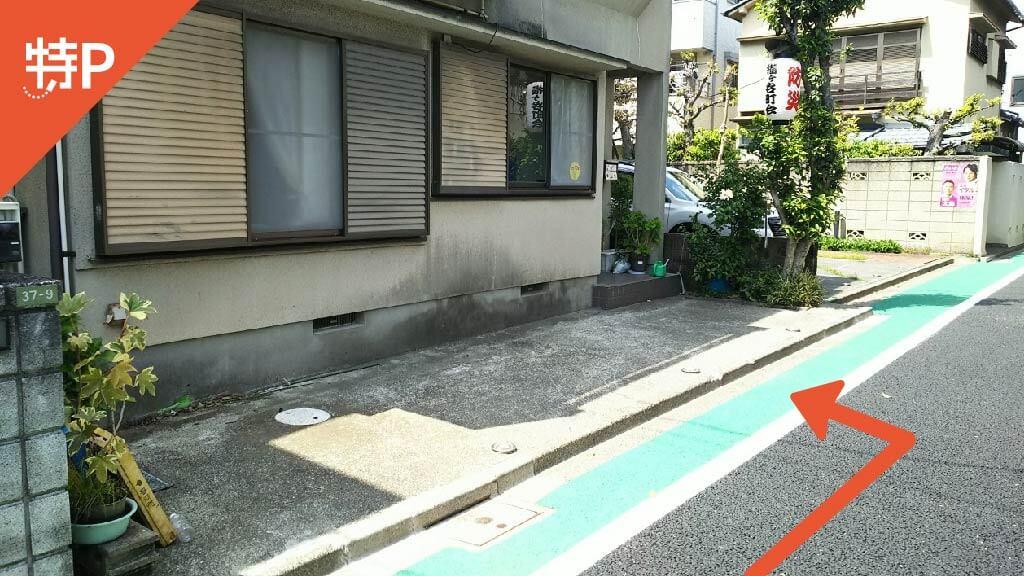 白山神社(文京区)から近くて安い白山2-37-8駐車場