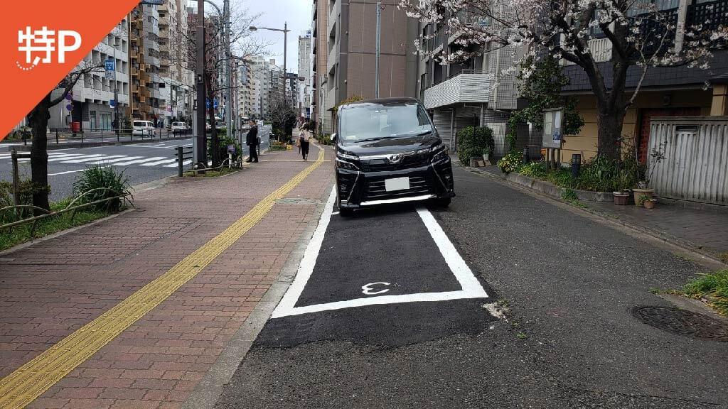 東京ドームシティから近くて安い《軽・コンパクト》小石川2-11-13駐車場