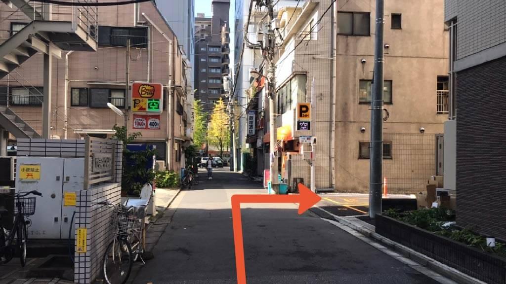 東京ドームから近くて安い《バイク専用》神田神保町1-40駐車場