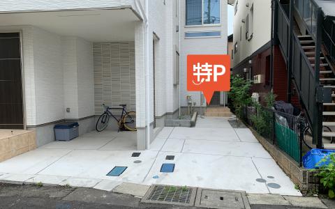 藤子不二雄ミュージアムから近くて安い登戸新町470-2駐車場