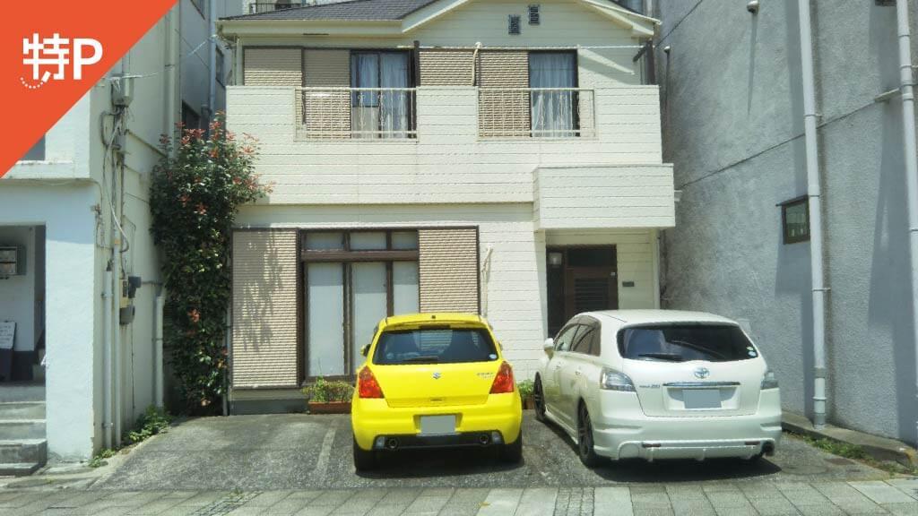 横浜美術館から近くて安い《軽自動車》平沼1-13-1駐車場