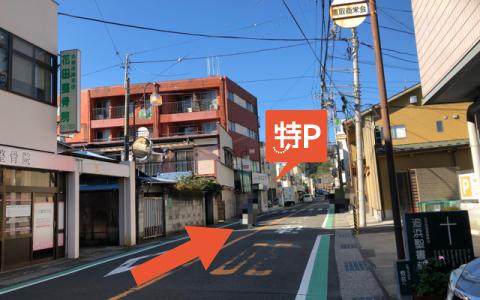 野島公園から近くて安い鷹取1-20-18駐車場