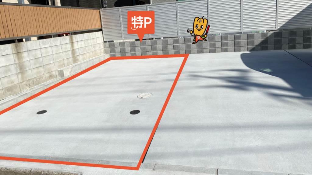 東 篠崎 保育園
