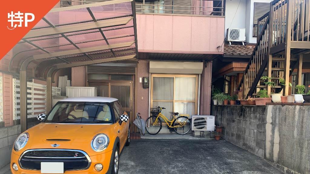 栄から近くて安い幅下1-11-8駐車場