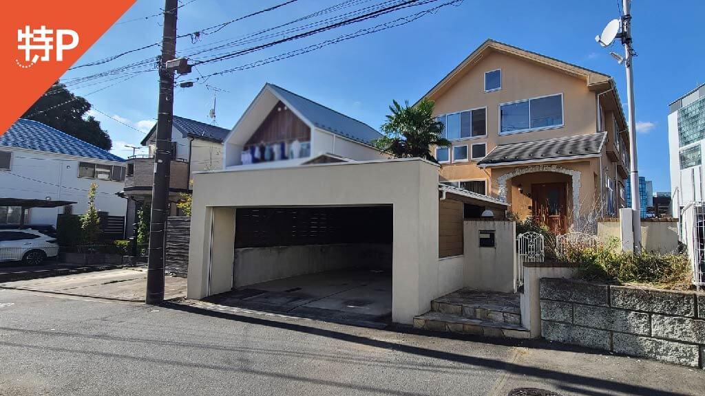 横浜アリーナから近くて安い篠原町2997-4駐車場