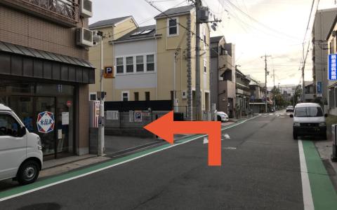 阪神甲子園球場から近くて安い宇和駐車場【B5】