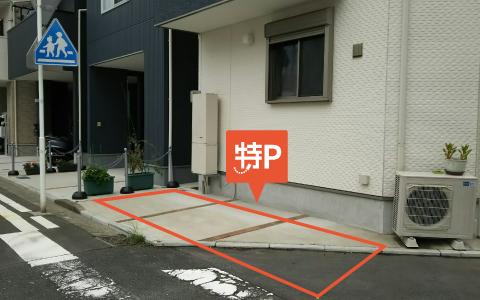 みなとみらいから近くて安い戸部町3-78-1駐車場