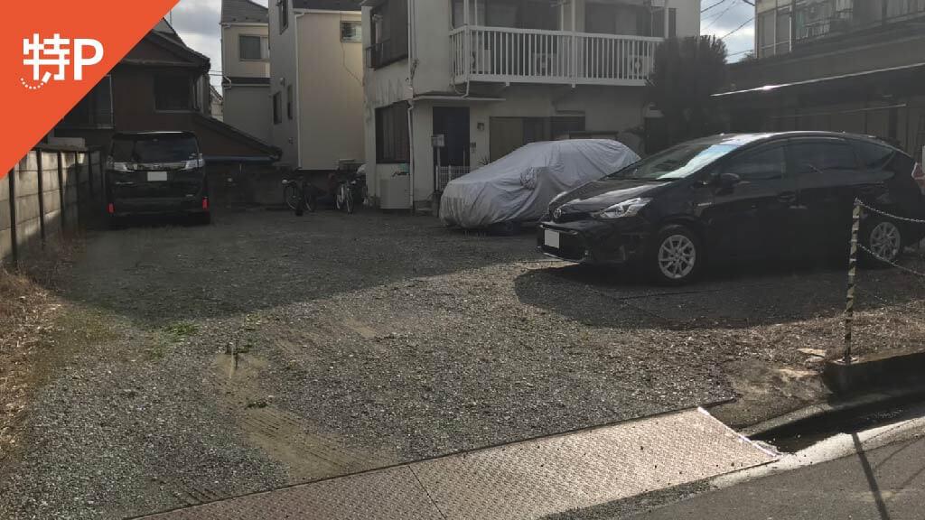 平和の森公園(大田区)から近くて安い大森東5-3-2駐車場