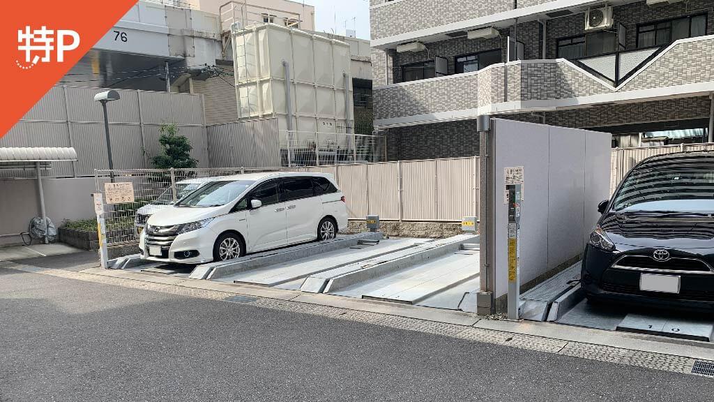 大阪城から近くて安い中道1-12-15駐車場
